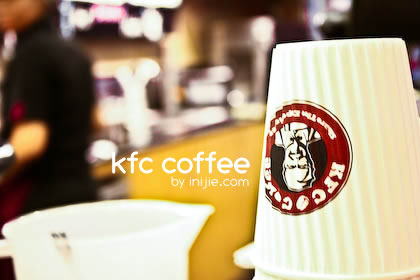 World Biggest KFC - Makassar - KFC COffee