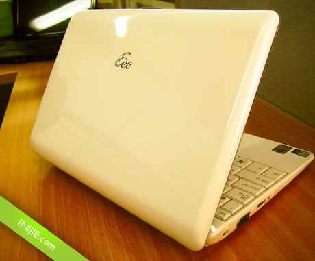 Asus Eee PC 1005HA White