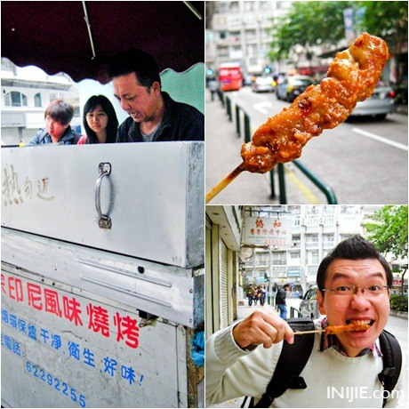 Travel to Macau 02 - Chicken Satay
