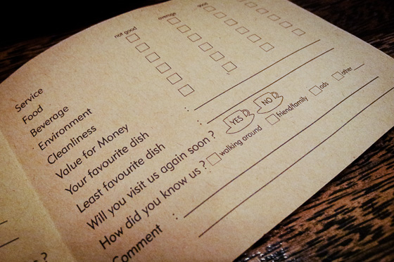 restaurant customer feedback form